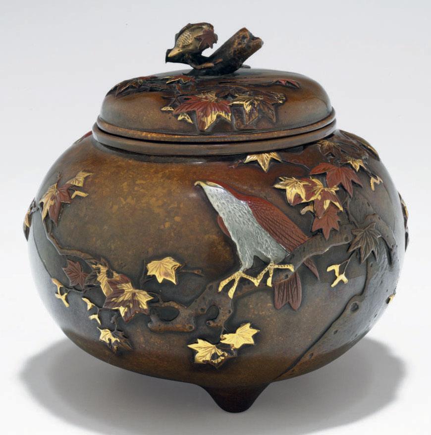 An inlaid-bronze tripod incense burner (koro)